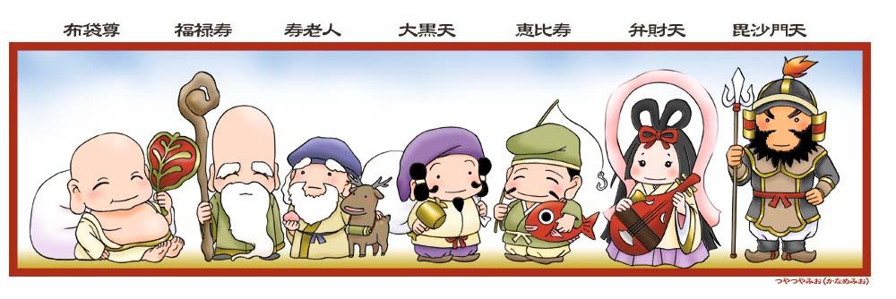日本 の 神様 七福神 なぜ七福神は外国の神様ばかりなのか?:日経ビジネス電子版
